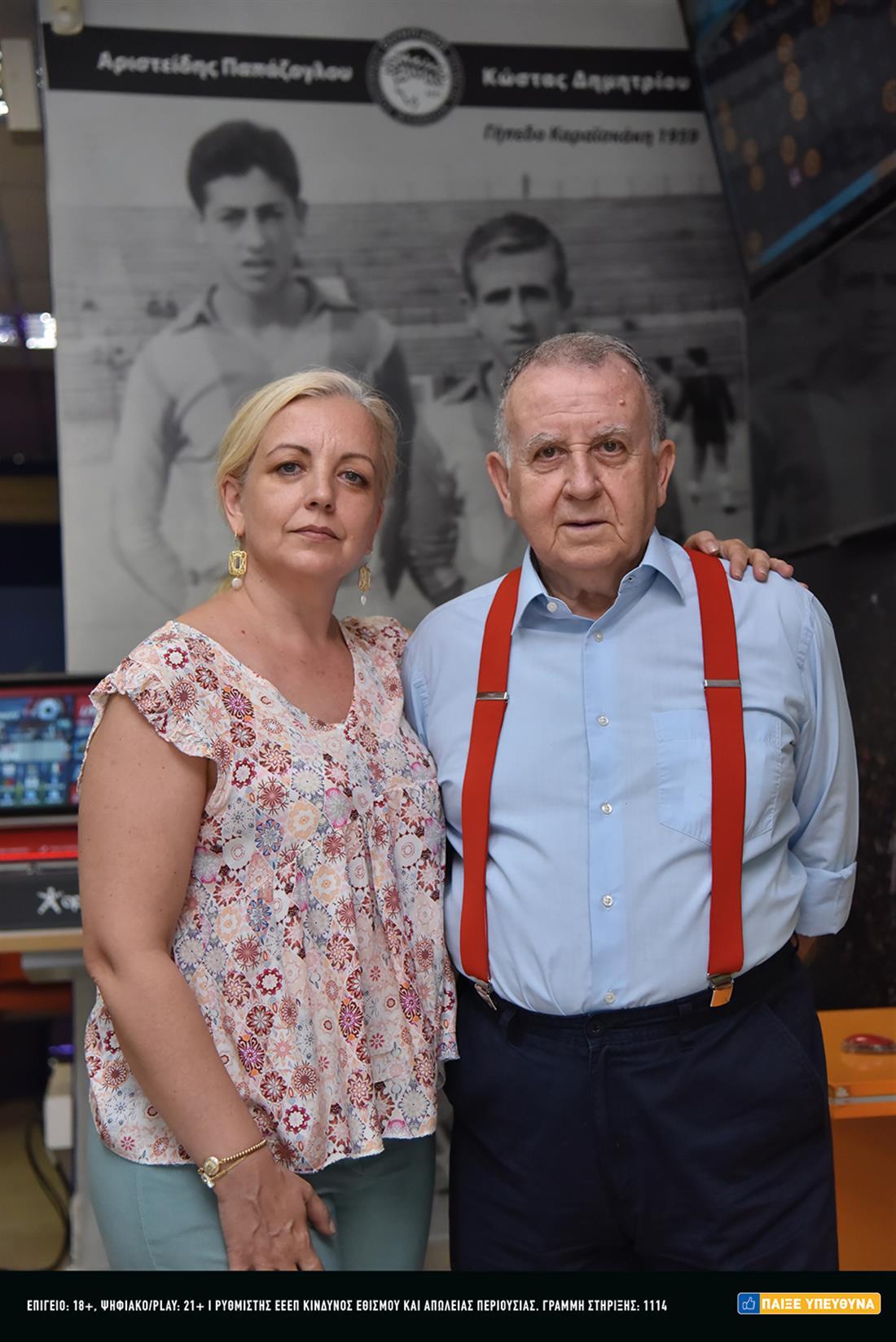 ΟΠΑΠ - Γενιές Πρακτόρων - Ιωάννα Δημητρίου, Κώστας Δημητρίου