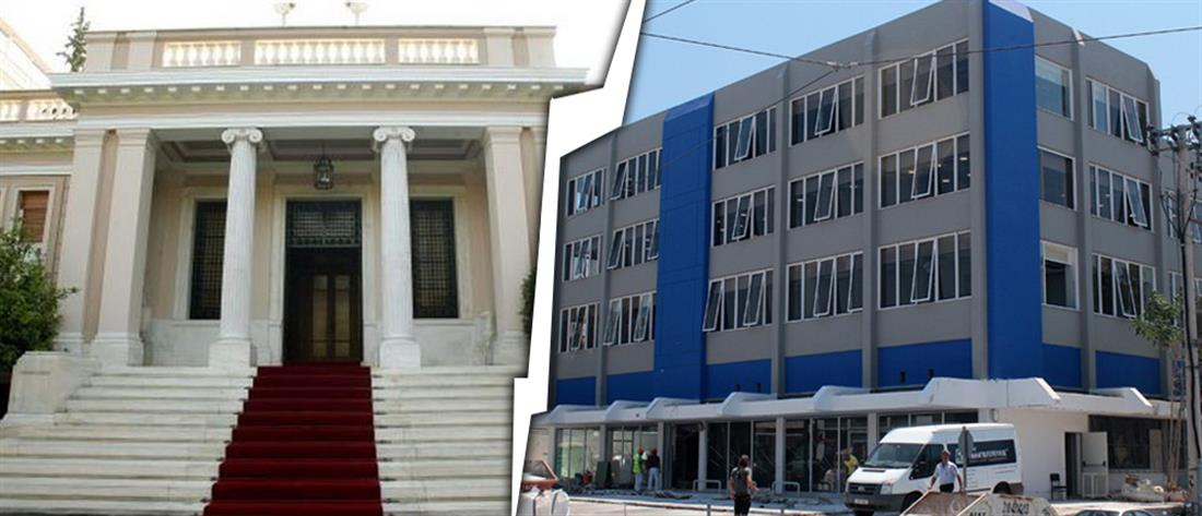 """Επίθεση ΝΔ στο Μαξίμου για Σκοπιανό και """"4ο μνημόνιο"""""""