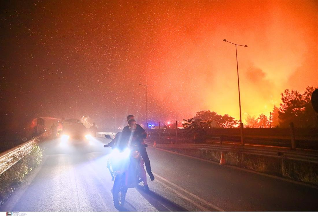 Φωτιά - Εθνική Οδός