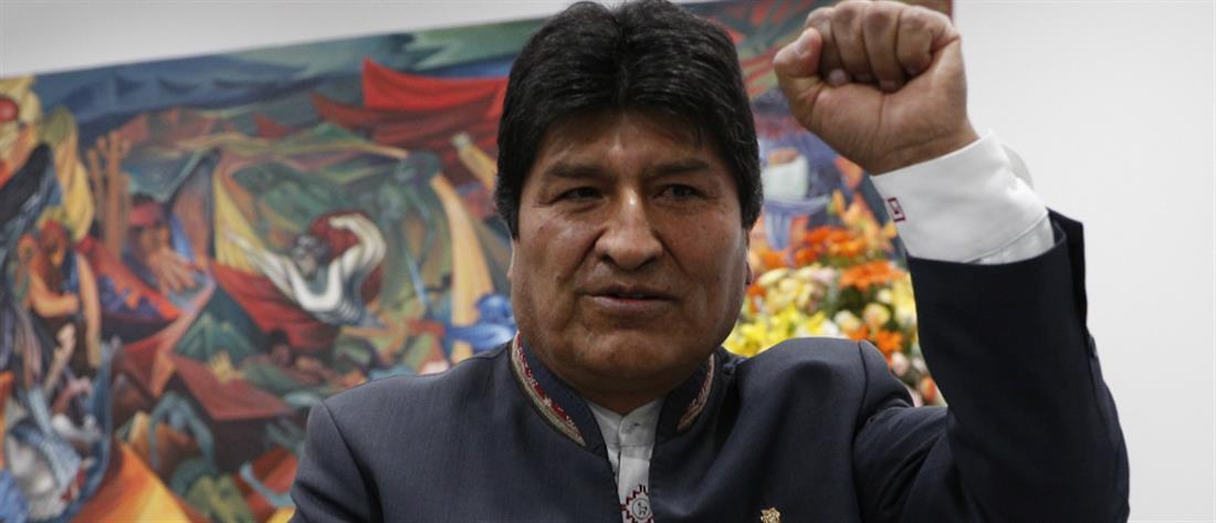 Παραιτήθηκε ο Πρόεδρος της Βολιβίας, Έβο Μοράλες
