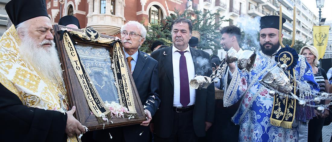 Παναγία Σουμελά: λαμπρή υποδοχή της εικόνας στη Θεσσαλονίκη (βίντεο)