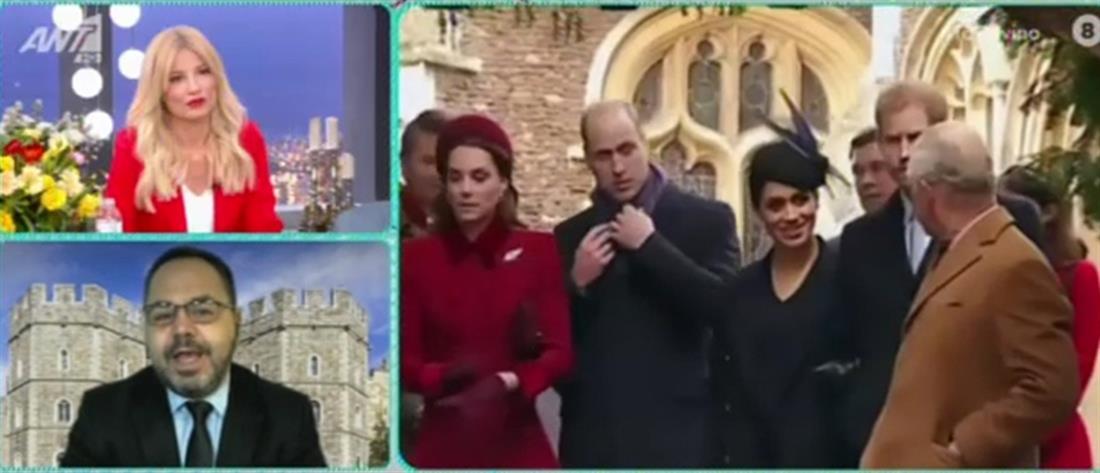 Πρίγκιπας Φίλιππος - Κηδεία: Πώς θα γίνει η νεκρώσιμος ακολουθία (βίντεο)