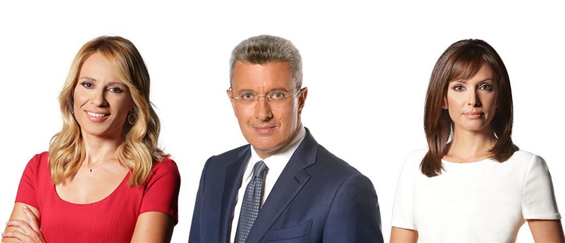 Το Κεντρικό Δελτίο Ειδήσεων του ΑΝΤ1 πρωταγωνιστεί καθημερινά στην τηλεθέαση