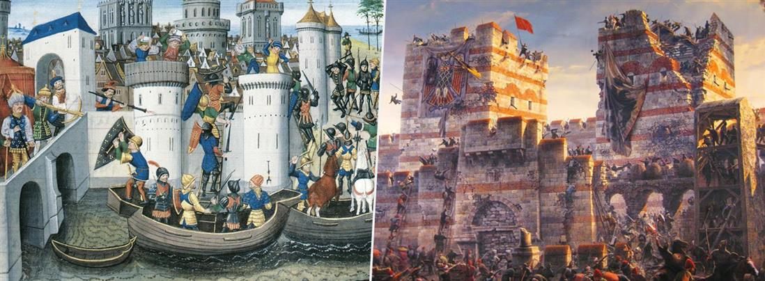 Άλωση της Κωνσταντινούπολης: η μέρα που σταμάτησε ο χρόνος