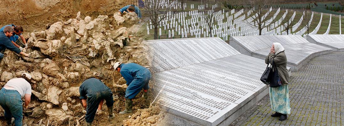 Σφαγή στην Σρεμπρένιτσα: 25 χρόνια απο την θηριωδία (εικόνες)