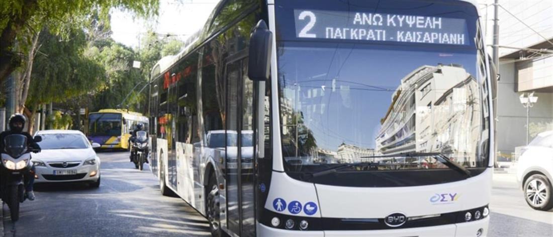 Ηλεκτρικό αυτοκίνητο στην Αθήνα: Πρεμιέρα με επιβάτη τον Καραμανλή (εικόνες)