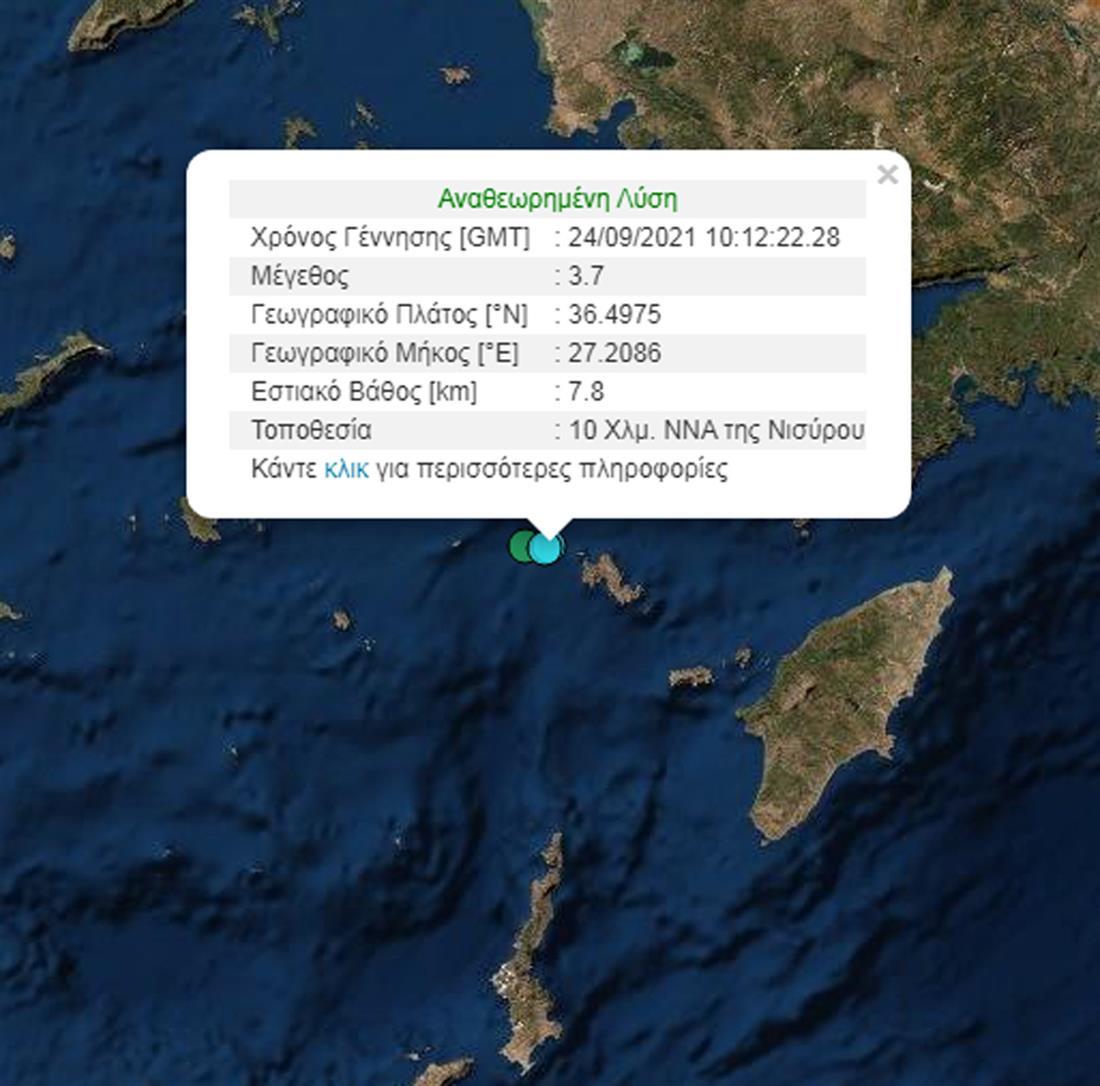 Σεισμός - Νίσυρος
