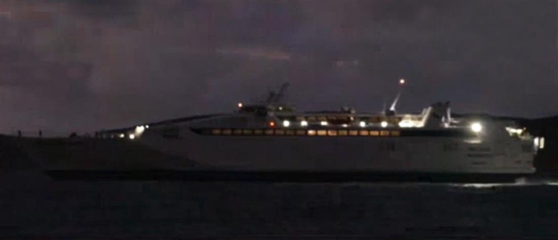 """Ταλαιπωρία για επιβάτες στην Πάρο: μπλέχτηκε η άγκυρα του """"Hellenic Highspeed"""""""