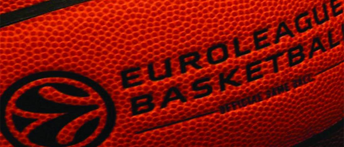 Euroleague: προσωρινή απαγόρευση μεταγραφών στον Ολυμπιακό