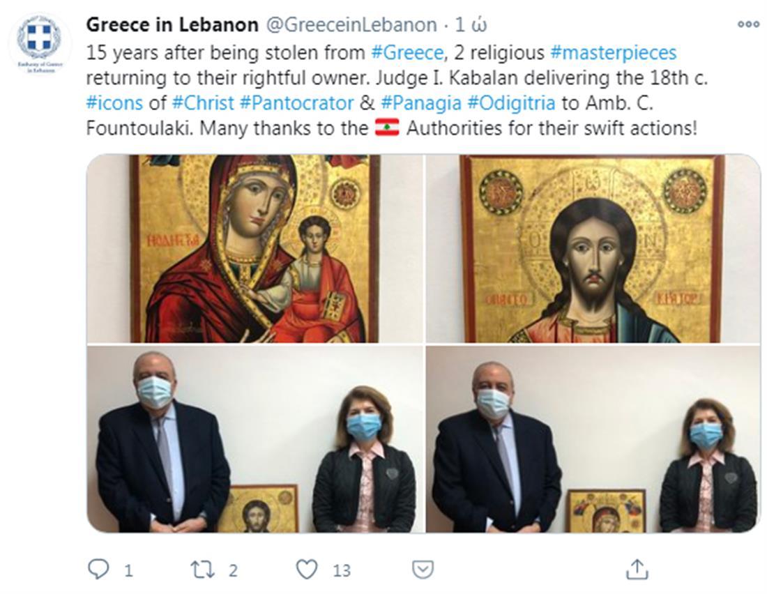 εικόνες - Ελλάδα - Λίβανος