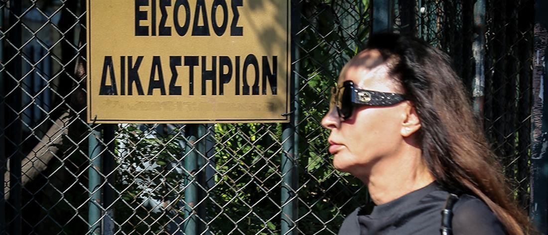 """""""Καμπάνα"""" στη Βίκυ Σταμάτη για την απόδραση από το Δρομοκαΐτειο"""