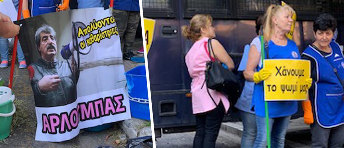 """Καθαρίστριες """"Δρομοκαϊτειου"""": Χάνουμε το ψωμί μας (εικόνες)"""