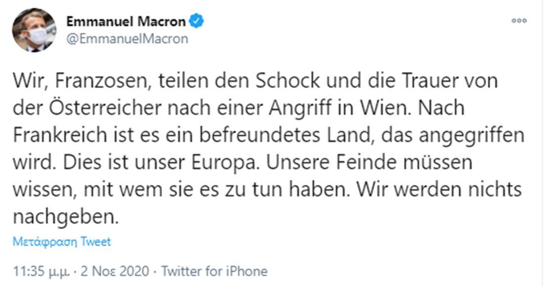 Μακρόν - tweet
