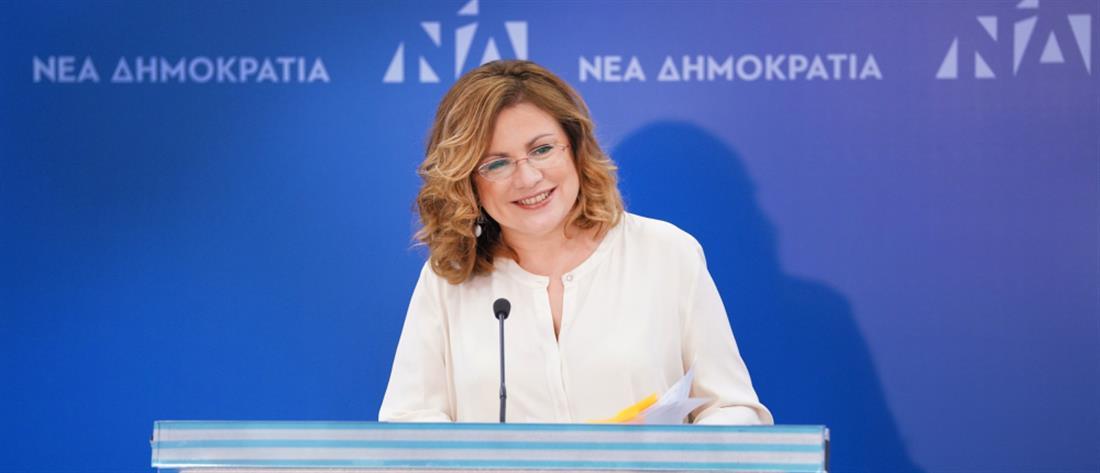 Σπυράκη: Η ΝΔ θα επουλώσει τις πληγές ΣΥΡΙΖΑ-ΑΝΕΛ