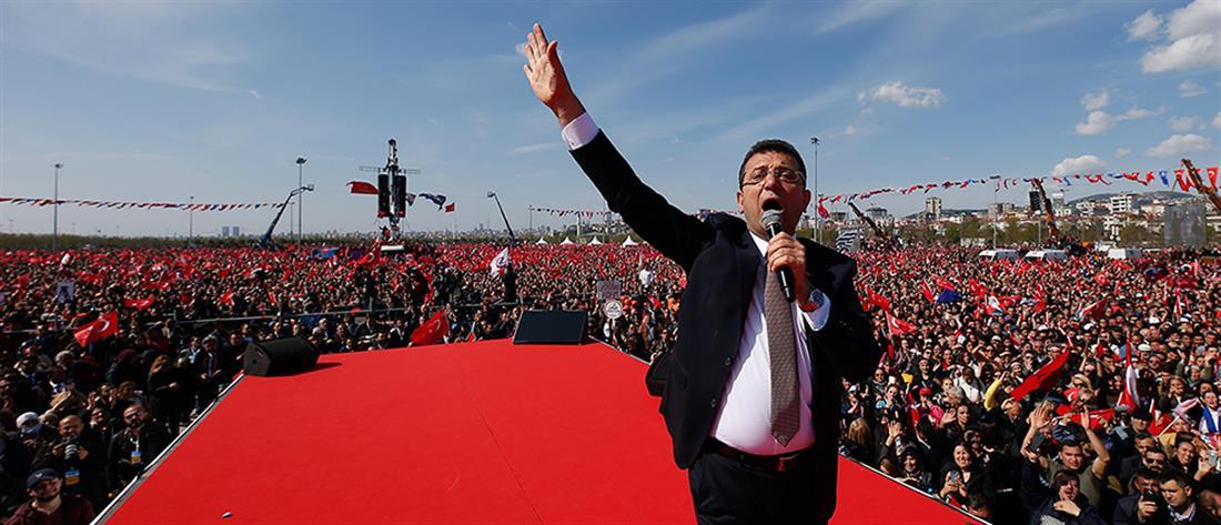 Θρίαμβος του Ιμάμογλου στην Κωνσταντινούπολη