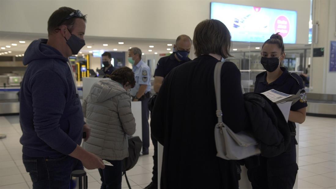 Ρόδος - τουρίστες - Αεροδρόμιο
