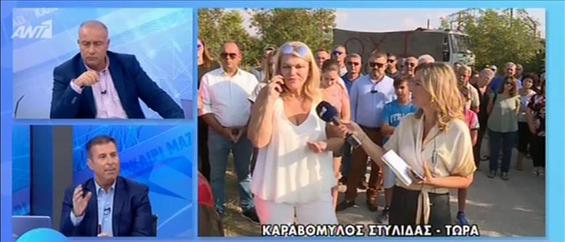 Δήμαρχος Στυλίδας στον ΑΝΤ1 για hot spot: δεν μπορούμε να δεχτούμε έτοιμες αποφάσεις (βίντεο)