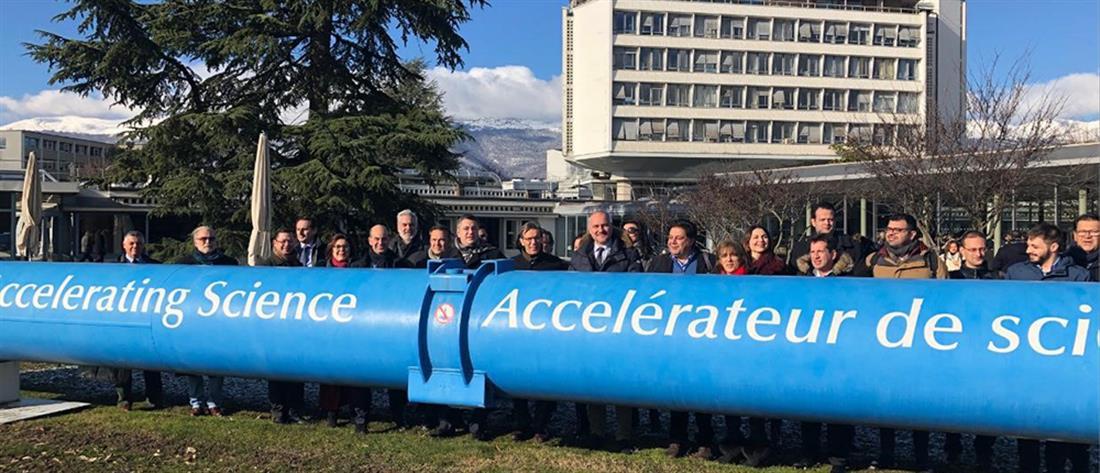 Αποστολή στο CERN για δεκάδες επιχειρήσεις από την Περιφέρεια Κεντρικής Μακεδονίας