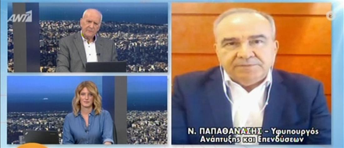 Παπαθανάσης στον ΑΝΤ1: Απίθανο να ανοίξει η εστίαση πριν από την 1η Ιουνίου (βίντεο)