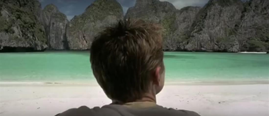 Ο Ντι Κάπριο... έριξε άγκυρα σε ελληνικό νησί
