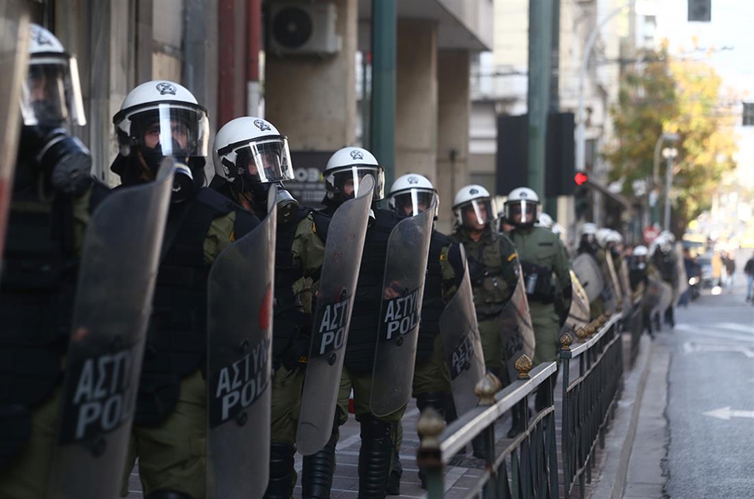 Πορεία - Επέτειος Γρηγορόπουλου - Αθήνα