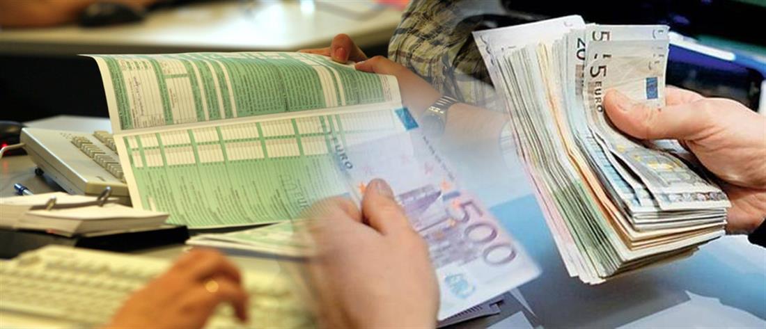 Μείωσης της φορολογίας: Τι κερδίζουν μισθωτοί και συνταξιούχοι