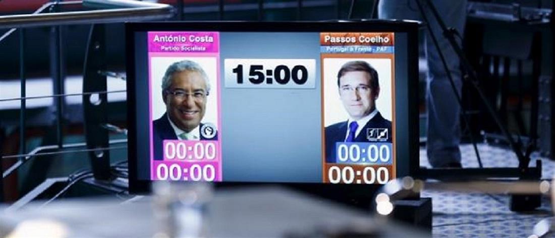 Πορτογαλία: Τι δείχνουν τα exit poll