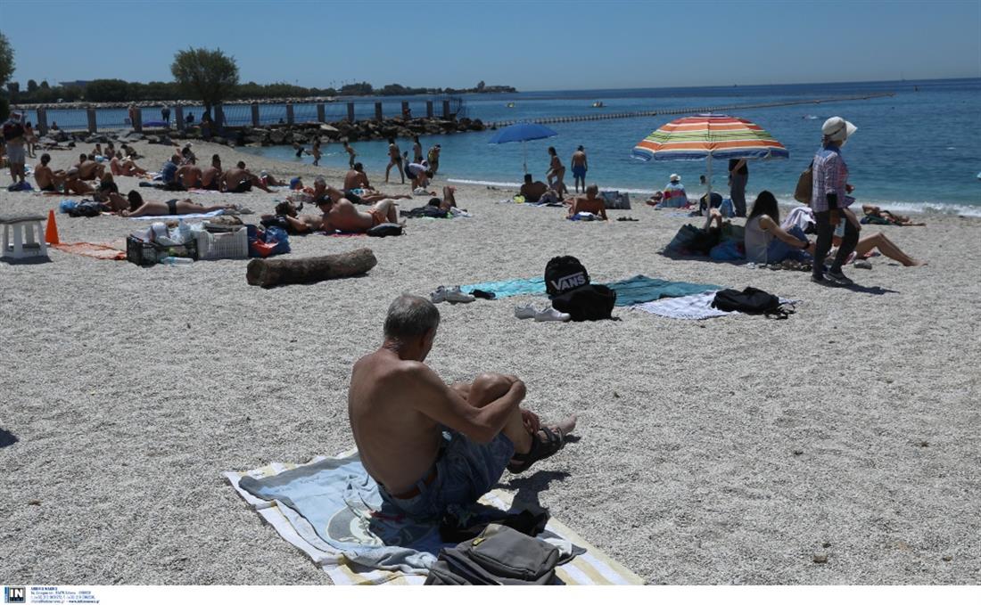 Αθήνα - παραλία