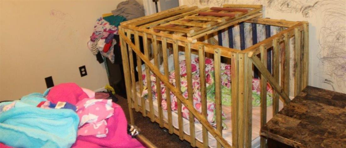 Σπίτι κολαστήριο! Κρατούσαν παιδιά φυλακισμένα σε κλουβιά (εικόνες)