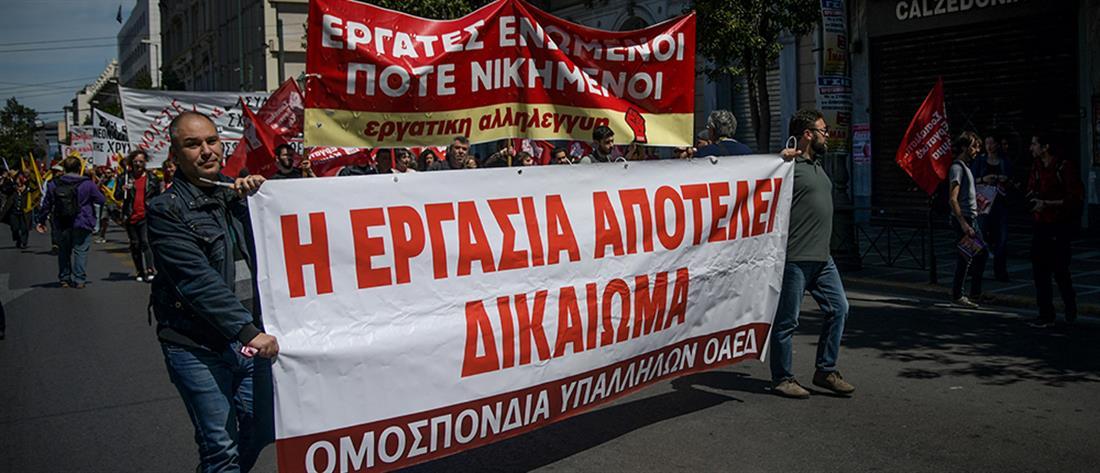 Πορεία στο κέντρο της Αθήνας από ΓΣΕΕ – ΑΔΕΔΥ (εικόνες)