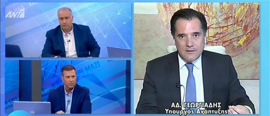 Άδωνις Γεωργιάδης στον ΑΝΤ1: σε λίγους μήνες οι μπουλντόζες στο Ελληνικό (βίντεο)