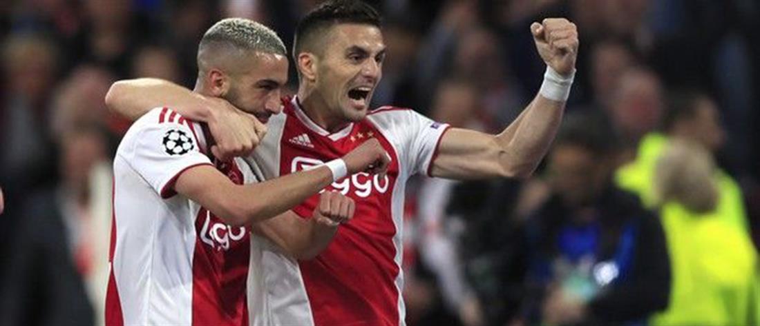 "Champions League: ""λύγισε"" στο Άμστερνταμ ο ΑΠΟΕΛ"