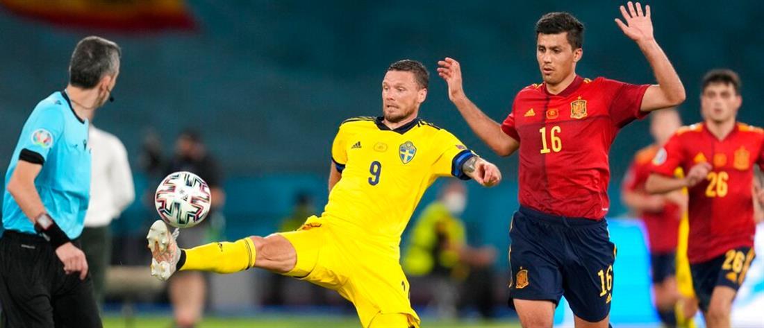 "Euro 2020: Η Σουηδία ""βραχυκύκλωσε"" την Ισπανία (βίντεο)"