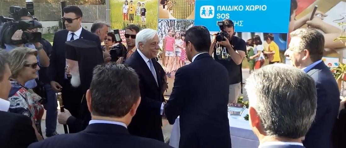 95f1e84d594 Ο Προκόπης Παυλόπουλος εγκαινίασε το Παιδικό Χωριό SOS στο Ηράκλειο της  Κρήτης