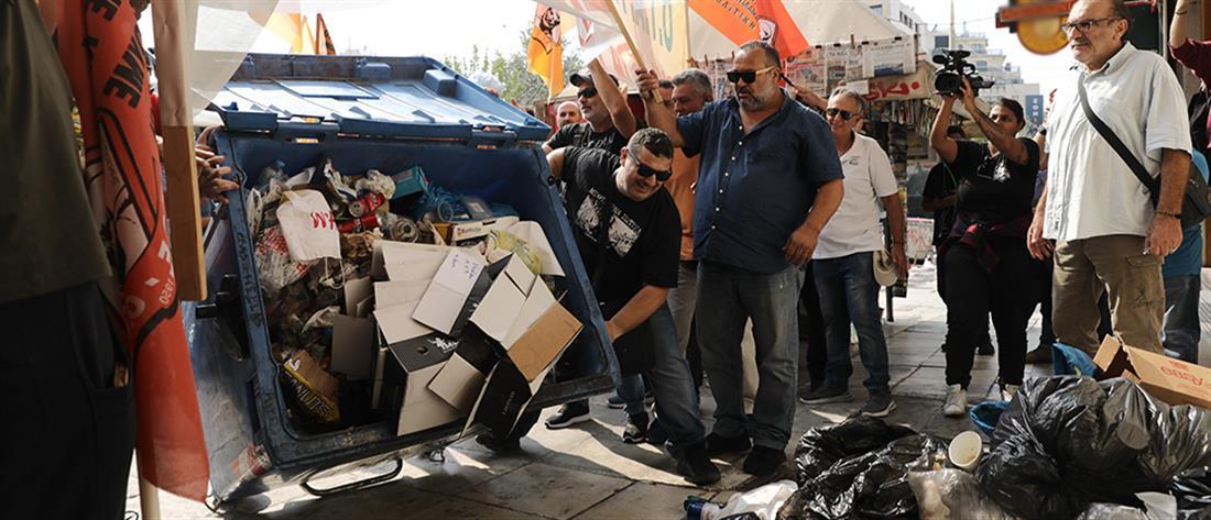 Πανελλαδικό συλλαλητήριο στο κέντρο της Αθήνας