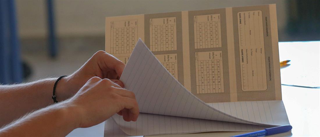 Κεραμέως για βάσεις: το 77% των υποψηφίων επιτυχόντες (πίνακας)