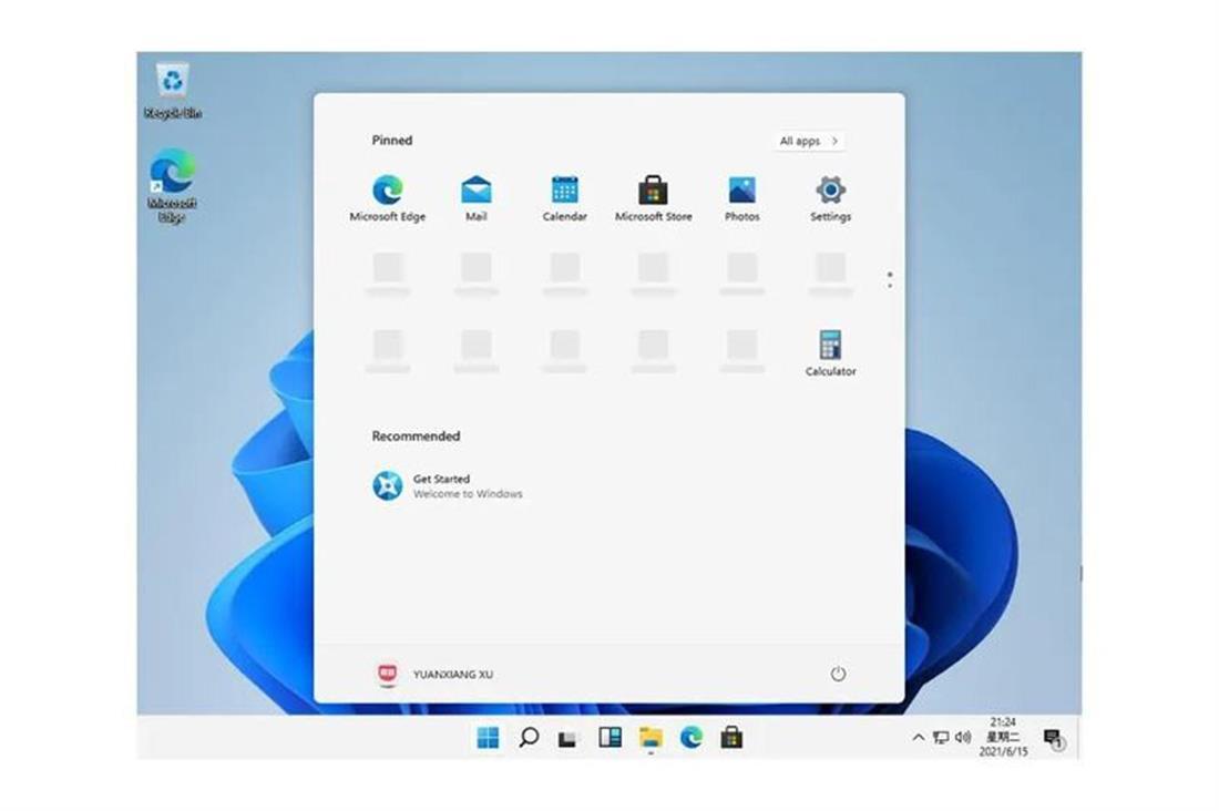 Windows 11 - screenshots