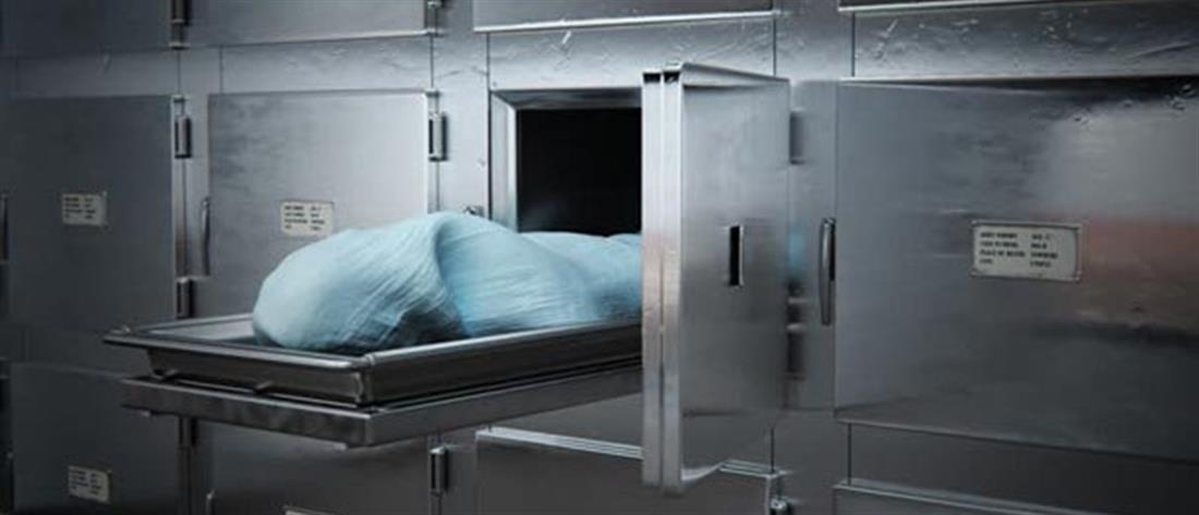 Βρέθηκε ζωντανή στο ψυγείο του νεκροτομείου!