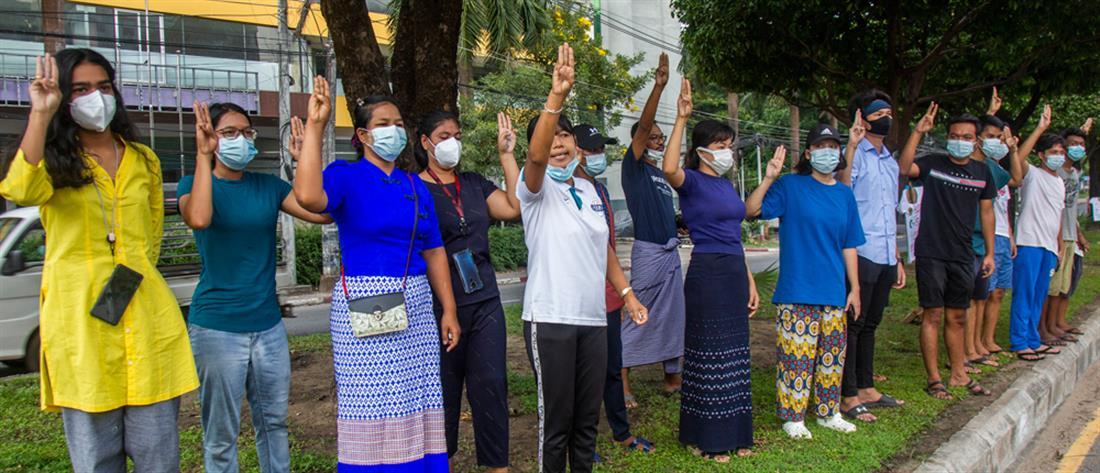 Μιανμάρ: Αιματηρές διαδηλώσεις κατά της χούντας (εικόνες)