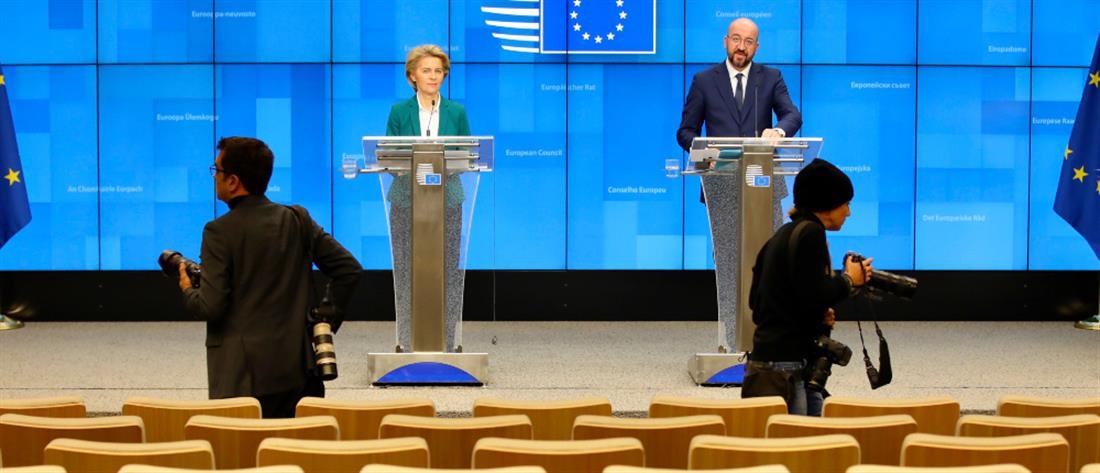 Κορονοϊός: Η Κομισιόν προτείνει να κλείσουν τα σύνορα της ΕΕ