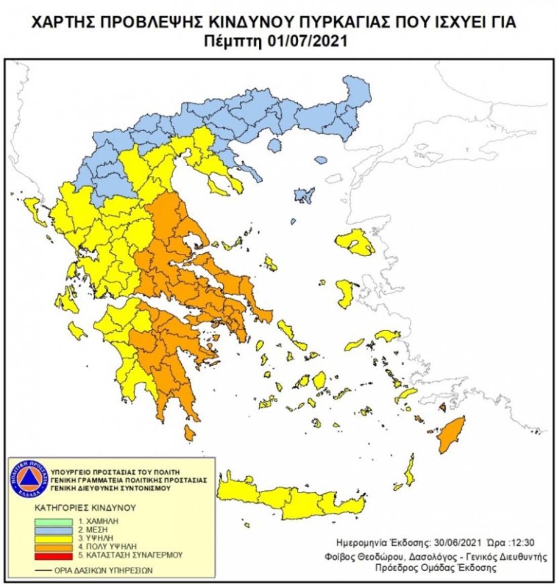 ΓΓΠΠ -Κίνδυνος πυρκαγιάς - χάρτης 1/7/2021