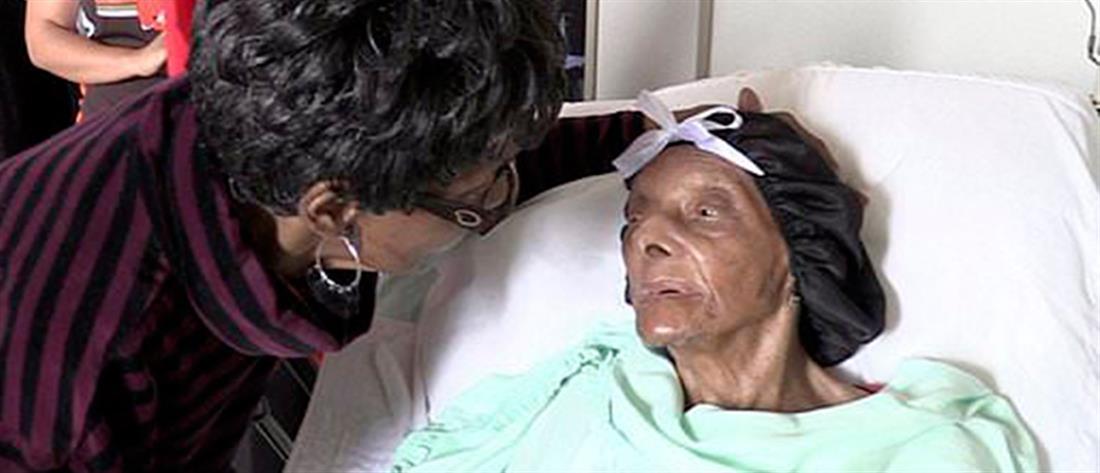 Στα 114 πέθανε η γηραιότερη γυναίκα των ΗΠΑ – Το μυστικό της μακροζωίας της