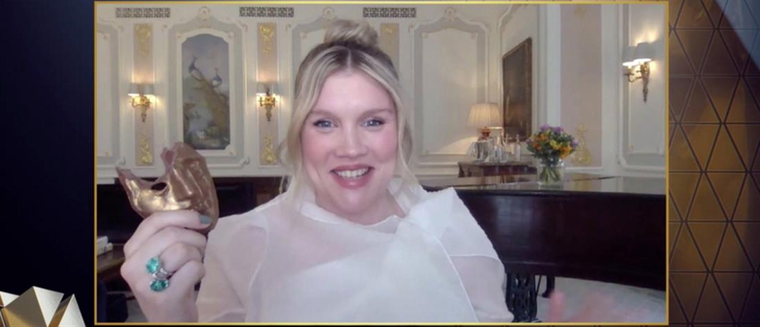 BAFTA 2021 - PROMISING YOUNG WOMAN