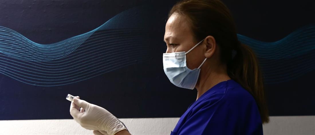 Bloomberg: ο στόχος της Κομισιόν για τα εμβόλια μέχρι το καλοκαίρι