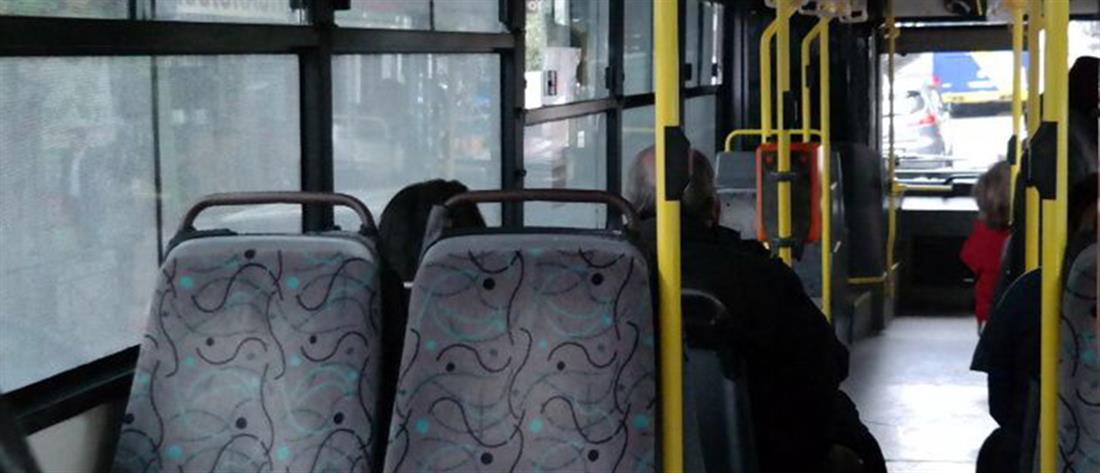 Σοκ: 15χρονος καταγγέλλει ότι παρενοχλήθηκε σεξουαλικά από οδηγό λεωφορείου