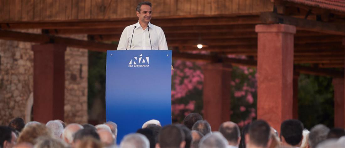 Μητσοτάκης: Ισχυρή ανάπτυξη σημαίνει αυτοδύναμη Ελλάδα