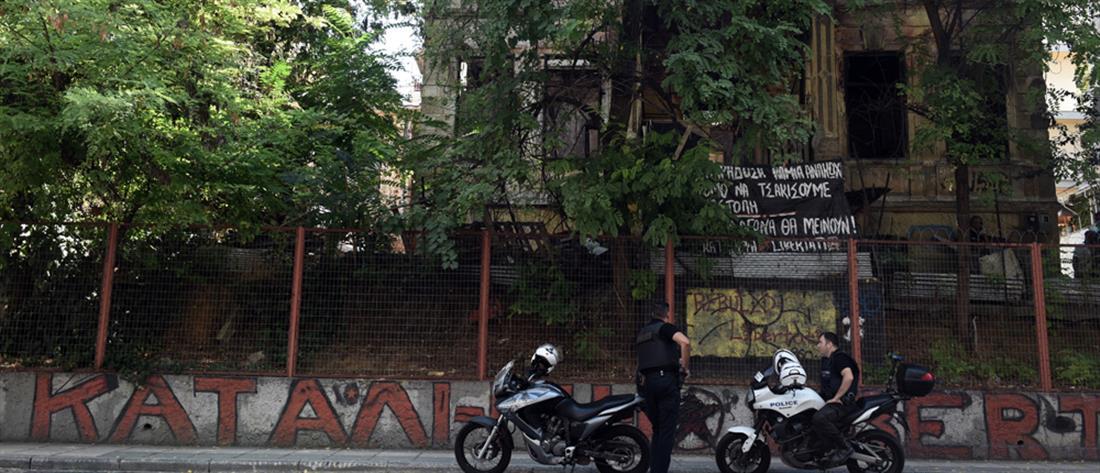 """""""Libertatia"""": Ελεύθεροι οι συλληφθέντες"""