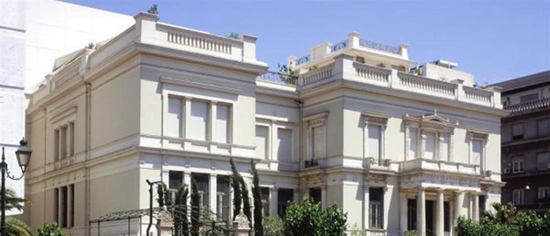 Μουσείο Μπενάκη: Αλλαγές στο ωράριο