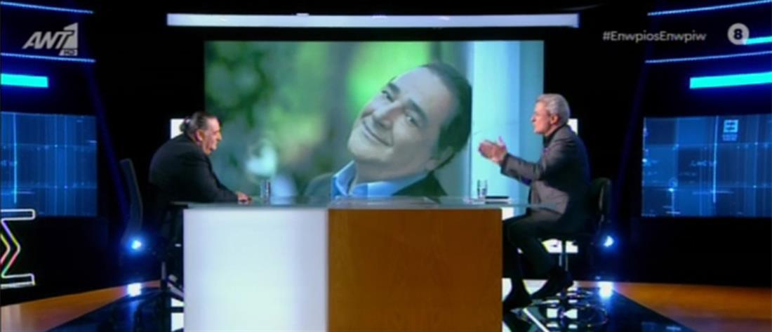 Βασίλης Καρράς: Τα παράτησα γιατί κουράστηκα με τα μαχαιρώματα (βίντεο)