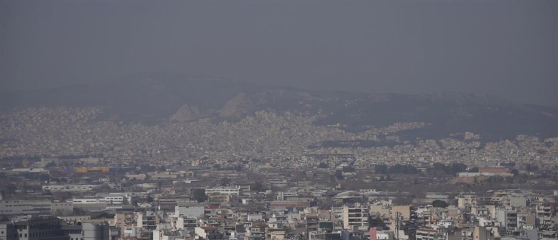Κορονοϊός: Σύνδεση της ατμοσφαιρικής ρύπανσης με τη θνησιμότητα